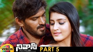 Nivaasi 2020 Latest Telugu Movie 4K | 2020 Latest Telugu Movies | Shekhar Varma | Sudharshan |Part 5 - MANGOVIDEOS