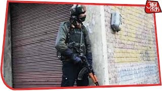पुलवामा के गुनहगारों पर सेना का एक्शन, रात 12 बजे से मुठभेड़ जारी - AAJTAKTV