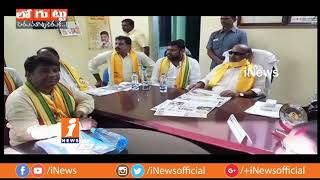 TDP Leaders in Dilemma Over Nomination Posts in Srikalahasti | Loguttu | iNews - INEWS