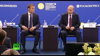 Putin & Macron take part in Russia-France panel discussion at SPIEF - RUSSIATODAY