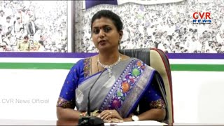 YCP MLA Roja Slams CM Chandrababu Naidu Over Telangana Election Campaign | CVR News - CVRNEWSOFFICIAL