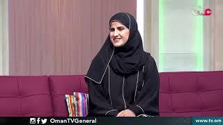 تميز المرأة العمانية في الهندسة البحرية العالمية ٢٠٢٠