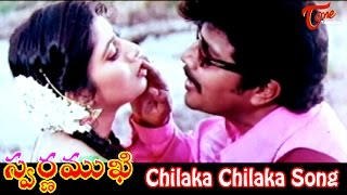 Chilaka Chilaka Song from Swarnamukhi Movie | Suman, Sai Kumar, Sanghavi - TELUGUONE