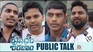 Yuddham Sharanam public talk - idlebrain.com - IDLEBRAINLIVE