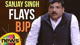 Sanjay Singh flays BJP In Rajya Sabha | Motion Of Thanks To The President's Address | Mango News - MANGONEWS