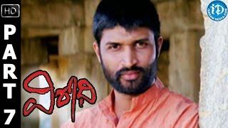 Virodhi Full Movie Part 7 | Srikanth, Kamalinee Mukherjee | R.P.Patnayak | G Neelakanta Reddy - IDREAMMOVIES