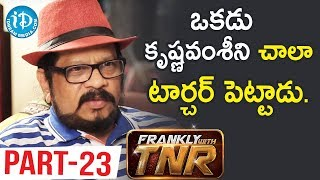 Director Geetha Krishna Interview Part #23 || Frankly With TNR || Talking Movies With iDream - IDREAMMOVIES