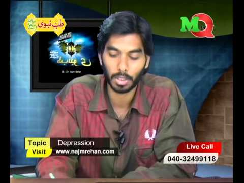 Mqtv Channel  Tibb E Nabawi (saw) Topic Depresion 26 Nov 2013