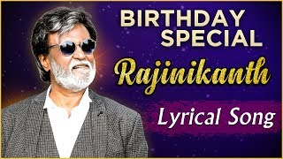 Superstar RAJINIKANTH Birthday Special Video - RAJSHRITELUGU