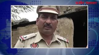 video : मकान की छत गिरने से पिता-पुत्र की मौत, मां-पुत्र घायल