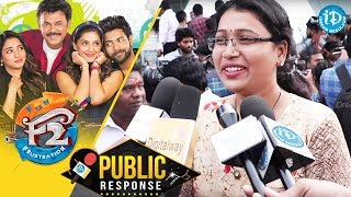 F2 Movie Public Response | F2 Movie Review & Rating | Venkatesh | Varun Tej | Tamannah | Mehreen - IDREAMMOVIES