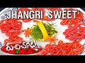 Jhangri Sweet Recipe || Ruchi Chudu || Vanitha TV