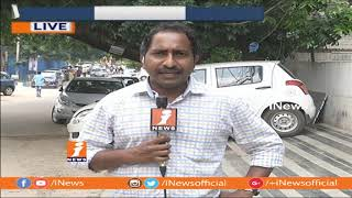 ED To Issue Notices To Revanth Reddy and TDP Leaders in Vote for Note Case? | iNews - INEWS