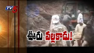 Landslide Hits Malin Village Near Pune | 17 killed, 200 trapped : TV5 News - TV5NEWSCHANNEL