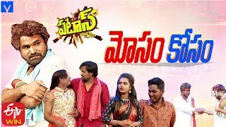 Pataas Stand up ka Boss Latest Promo - 24th January 2020 - Chalaki Chanti,Varshini - Mallelmalatv - MALLEMALATV