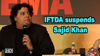 Film Directors body suspends Sajid Khan | #MeToo - IANSLIVE