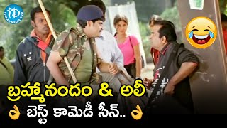 Jabardasth Back To Back Telugu Comedy Scenes | Non Stop Telugu Funny Videos | Vol 4 | iDream Movies - IDREAMMOVIES