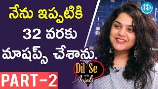 Singer Sruthi Ranjani Exclusive Interview Part #2 || Dil Se With Anjali - IDREAMMOVIES