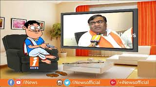 Dada Satires on Andole Ex MLA Babu Mohan Over Joining in BJP | Pin Counter | iNews - INEWS