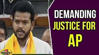 TDP MP Rammohan Naidu Demanding Justice For Andhra Pradesh   Lok Sabha 2018 Updates   Mango News - MANGONEWS