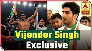 I have taken up responsibility to fix things: Boxer Vijender Singh - ABPNEWSTV