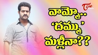 Jr NTR Boyapati Srinu Combo Again ? || #FilmNews - TELUGUONE