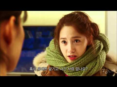 [HD] 120409 SNSD Yoona - Snow Scene + Speaking Japanese @ Love Rain Episode 5