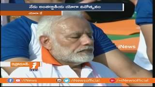 PM Modi Lead 4th International Yoga Day Celebrations In Dehradun | iNews - INEWS