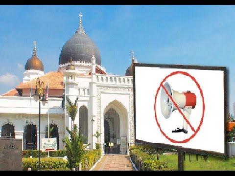 यहां मस्जिदों में बैन है लाउडस्पीकर, सरकार ने बनाया कानून |