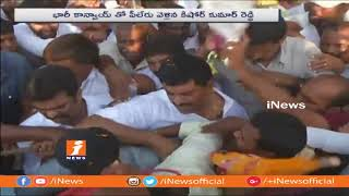 AP Irrigation Board Chairman Kishore Kumar Reddy Gets Grand Welcome at Renigunta Airport | iNews - INEWS