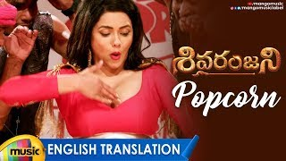 Popcorn Full Video English Translation | SIVARANJINI Movie Songs | Rashmi Gautam | Mango Music - MANGOMUSIC
