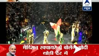 FULL VIDEO: PM Narendra Modi's mega Madison Square event event kicks off - ABPNEWSTV