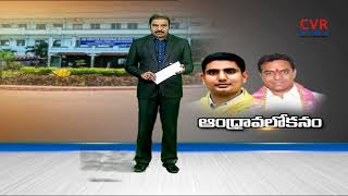 Minister Nara Lokesh condemns KCR over Andhra people   CVR News - CVRNEWSOFFICIAL