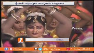 CM Chandrababu Naidu And Family Participate Srivari Brahmotsavam At Tirumala | TTD | iNews - INEWS