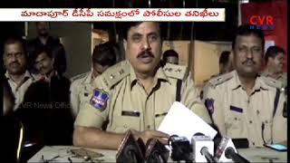 Madhapur DCP A. Venkateshwar Rao Conducts Cordon And Search Operation l CVR NEWS - CVRNEWSOFFICIAL