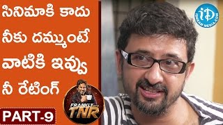 Director Teja Exclusive Interview Part #9 || Frankly With TNR || Talking Movies With iDream - IDREAMMOVIES