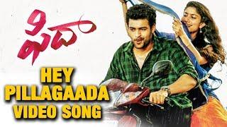 Hey Pillagaada Full Video Song - Fidaa Songs - Varun Tej, Sai Pallavi | Sekhar Kammula | Dil Raju - DILRAJU