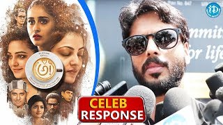 Actor Aadarsh Balakrishna Response About Awe! Movie || Nani | Kajal Agarwal | Regina | Nithya Menon - IDREAMMOVIES