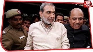 1984 सिख दंगों में Sajjan Kumar दोषी, हत्या- दंगा फैलाने के आरोप तय - AAJTAKTV