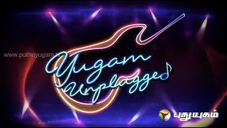 Yugam Unplugged 08/03/2014 PuthuYugam TV Show