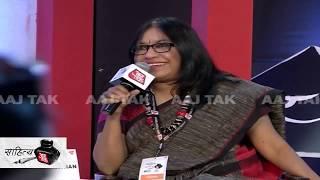 लेखकों ने बताया बच्चों को पसंद है कैसा साहित्य? #SahityaAajTak18 - AAJTAKTV