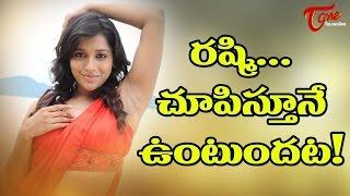 Anchor Rashmi Gautam Skin Show - TELUGUONE