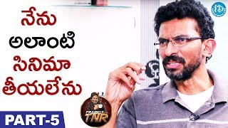 Director Sekhar Kammula Interview Part #5 || Frankly With TNR || Talking Movies with iDream - IDREAMMOVIES
