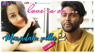 Maradalu Pilla Telugu short Film || Episode 2  || latest short film || Web Series || Gv Ideas - YOUTUBE