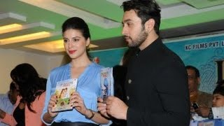 Star Cast Of 'Lucknowi Ishq' Unveils Its First Look│Adhyayan Suman - THECINECURRY