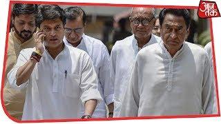 MP: राज्यपाल से मिलने जा रहे कांग्रेस के Kamal Nath और Digvijay Singh - AAJTAKTV