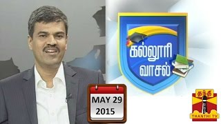 "Kalloori Vasal 29-05-2015 "" Tips/Guidance to Choose Best Engineering Courses  "" – Thanthi TV Show"