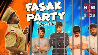 Fasak Party - Latest Telugu Short Film 2018 | Happy New Year 2019 |  Lemon Soda - YOUTUBE