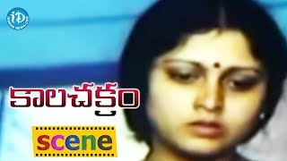 Kalachakram Movie Scenes - Jayasudha And Chandra Mohan Emotional Scene  | Gummadi - IDREAMMOVIES