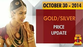 Today Gold & Silver Market Price 30-10-2014 Gold/Silver Rate